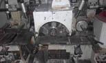 Строгально-калёвочный автомат WEINIG UNIMAT 23EL